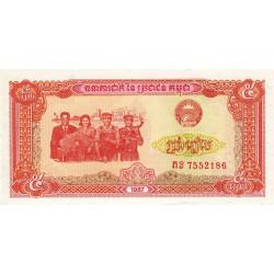 Cambodge - Pick 33 - 5 riels - 1987 - Etat : NEUF