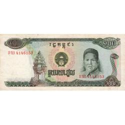 Cambodge - Pick 36 - 100 riels - 1990 - Etat : TTB+
