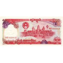 Cambodge - Pick 38 - 500 riels - 1991 - Etat : NEUF