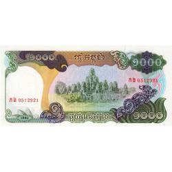 Cambodge - Pick 39 - 1'000 riels - 1992 - Etat : NEUF