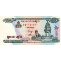 Cambodge - Pick 41b - 100 riels - 1998 - Etat : NEUF