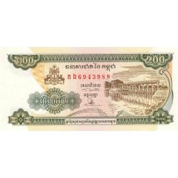 Cambodge - Pick 42b - 200 riels - 1998 - Etat : NEUF