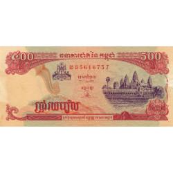 Cambodge - Pick 43a - 500 riels - 1996 - Etat : TB+