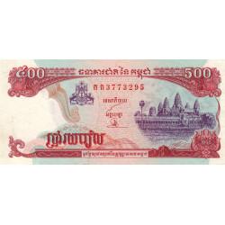 Cambodge - Pick 43b - 500 riels - 1998 - Etat : NEUF