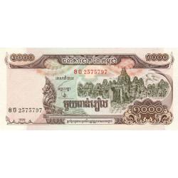Cambodge - Pick 51 - 1'000 riels - 1999 - Etat : NEUF