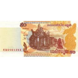 Cambodge - Pick 52 - 50 riels - 2002 - Etat : NEUF