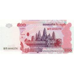 Cambodge - Pick 54b - 500 riels - 2004 - Etat : NEUF