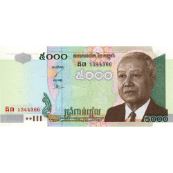 Cambodge - Pick 55b - 5'000 riels - 2002 - Etat : NEUF