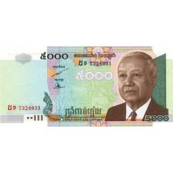 Cambodge - Pick 55d - 5'000 riels - 2007 - Etat : NEUF
