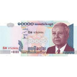 Cambodge - Pick 56b - 10'000 riels - 2005 - Etat : NEUF
