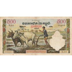 Cambodge - Pick 14d - 500 riels - 1972 - Etat : TB