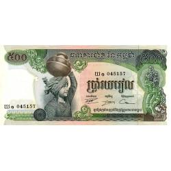 Cambodge - Pick 16a_2 - 500 riels - 1974 - Etat : NEUF
