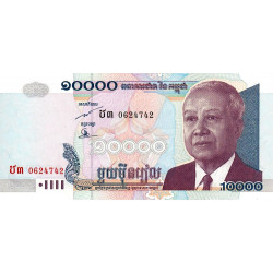 Cambodge - Pick 56b - 10'000 riels - 2005 - Etat : SUP