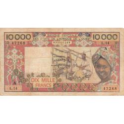 Côte d'Ivoire - Pick 109Ac- 10'000 francs - 1980 - Etat : B+