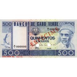 Cap-Vert - Pick 55s1 - 500 escudos - 20/01/1977 - Etat : NEUF