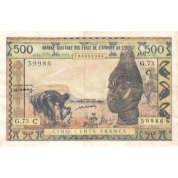 Burkina-Faso - Pick 302Cm - 500 francs - Série G.73 - 1976 - Etat : TTB-
