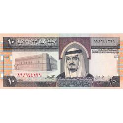 Arabie Saoudite - Pick 23a - 10 riyals - Série 019 - 1984 - Etat : SUP