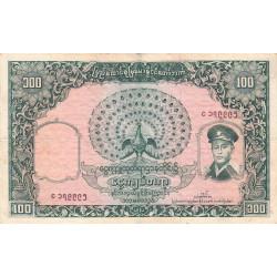Birmanie - Pick 51 - 100 kyats - 1958 - Etat : TB+