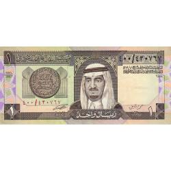 Arabie Saoudite - Pick 21c - 1 riyal - Série 400 - 1984 - Etat : TTB