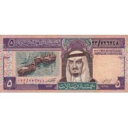 Arabie Saoudite - Pick 22b - 5 riyals - Série 123 - 1984 - Etat : TB+
