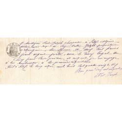 Algérie - Droit proportionnel - 1887 - 15 centimes - Etat : TTB+