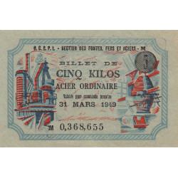 5 kg acier ordinaire - 31-03-1949 - Endossé - Etat : SUP+