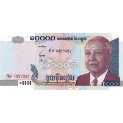 Cambodge - Pick 56a - 10'000 riels - 2001 - Etat : NEUF