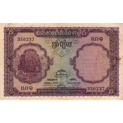 Cambodge - Pick 2 - 5 riels - 1955 - Etat : TB+
