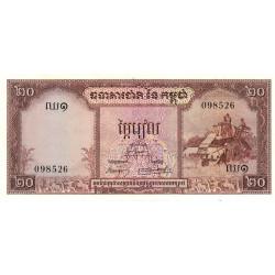 Cambodge - Pick 5a - 20 riels - 1956 - Etat : TTB+