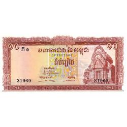 Cambodge - Pick 11a_1 - 10 riels - 1962 - Etat : SPL