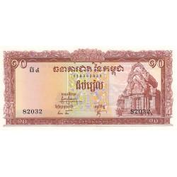 Cambodge - Pick 11a_2 - 10 riels - 1963 - Etat : SPL+