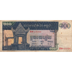 Cambodge - Pick 12a - 100 riels - 1963 - Etat : B