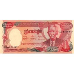 Cambodge - Pick 17A - 5'000 riels - 1975 - Etat : SPL