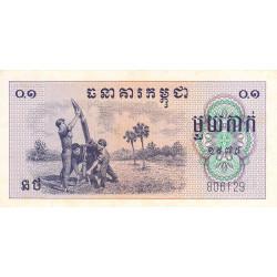 Cambodge - Pick 18 - 0,1 riel - 1975 - Etat : NEUF