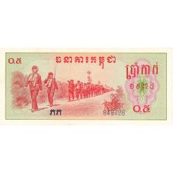 Cambodge - Pick 19 - 0,5 riel - 1975 - Etat : NEUF