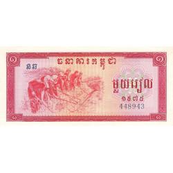Cambodge - Pick 20 - 1 riel - 1975 - Etat : NEUF