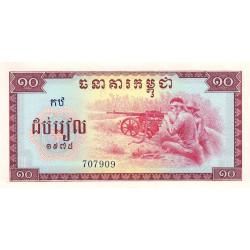 Cambodge - Pick 22 - 10 riels - 1975 - Etat : NEUF