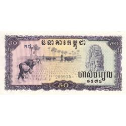 Cambodge - Pick 23 - 50 riels - 1975 - Etat : NEUF