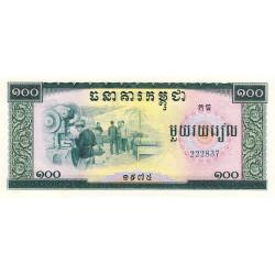 Cambodge - Pick 24 - 100 riels - 1975 - Etat : NEUF