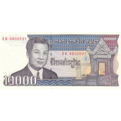 Cambodge - Pick 40 - 2'000 riels - 1992 - Etat : NEUF