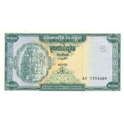 Cambodge - Pick 44 - 1'000 riels - 1995 - Etat : NEUF