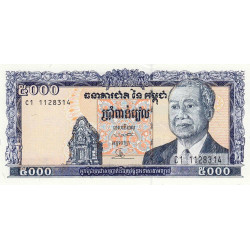 Cambodge - Pick 46a - 5'000 riels - 1995 - Etat : NEUF