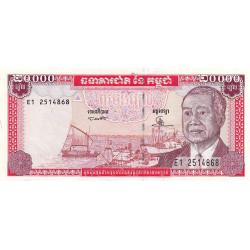 Cambodge - Pick 48 - 20'000 riels - 1995 - Etat : NEUF