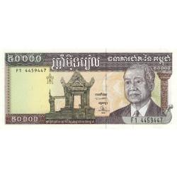 Cambodge - Pick 49b - 50'000 riels - 1998 - Etat : NEUF