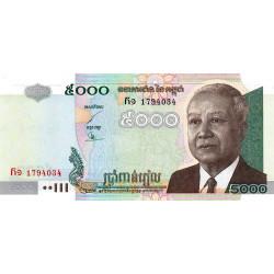 Cambodge - Pick 55a - 5'000 riels - 2001 - Etat : NEUF