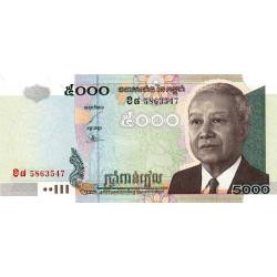 Cambodge - Pick 55c - 5'000 riels - 2004 - Etat : NEUF