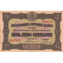 Bulgarie - Pick 21a - 5 leva srebrni - 1917 - Etat : TTB