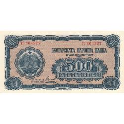 Bulgarie - Pick 77a - 500 leva - 1948 - Etat : pr.NEUF