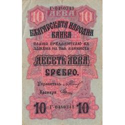 Bulgarie - Pick 17 - 10 leva srebro - 1916 - Etat : TB