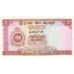 Ceylan - Pick 57c - 2 rupees - 1962 - Etat : SPL